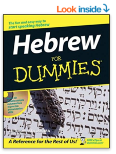 learn hebrew book