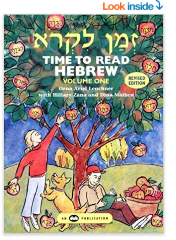 Top resources to learn Modern Hebrew - LinguaLift