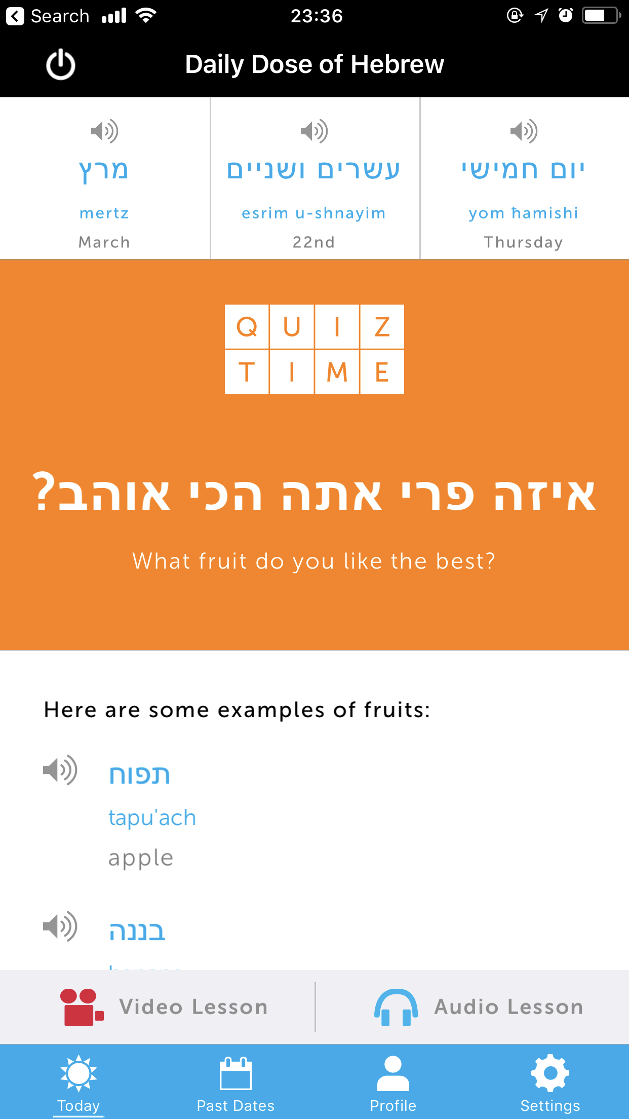 learn hebrew in 5 minutes