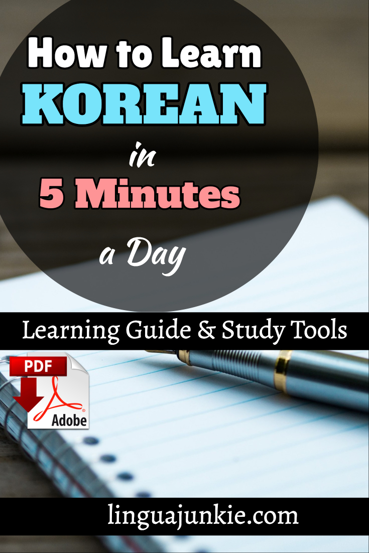Learn Korean in 5 Minutes Daily Dose
