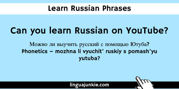 learn russian on youtube (1)