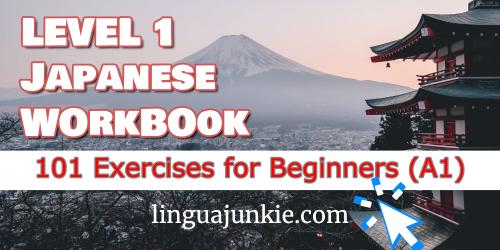 japanese pdf workbook