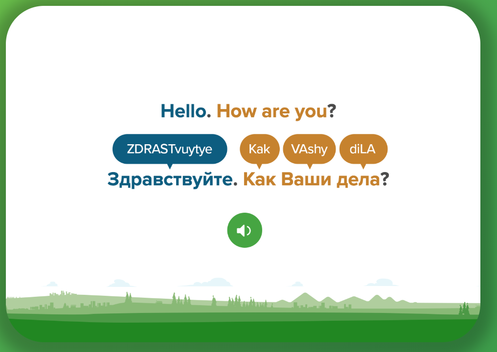 t russian language software