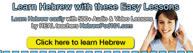 For Beginners: Top 30 Conversational Hebrew Phrases: Quick Lesson