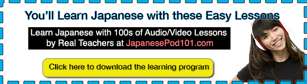 learning japanese is easy