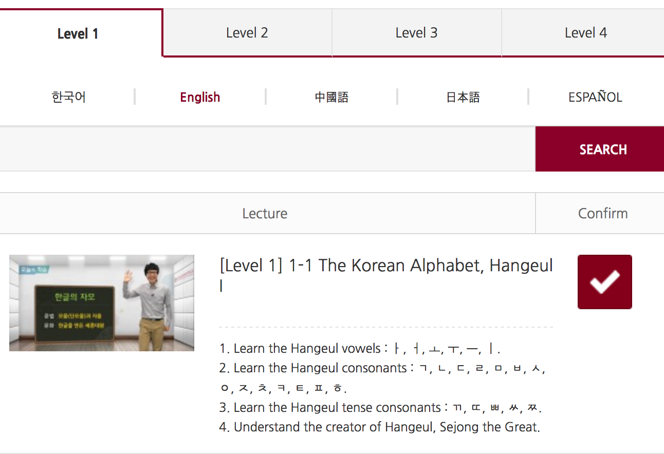 online korean course 6
