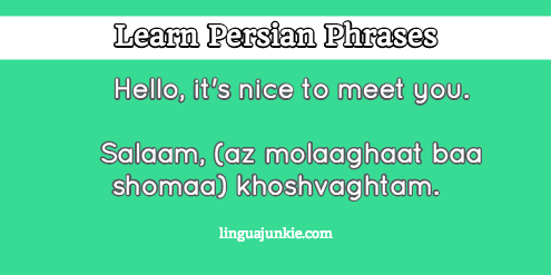 introduce yourself in persian