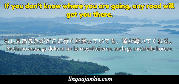 positive Japanese phrases