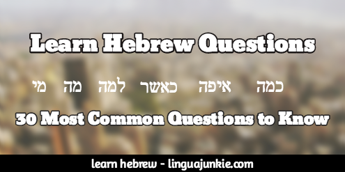 learn hebrew questions