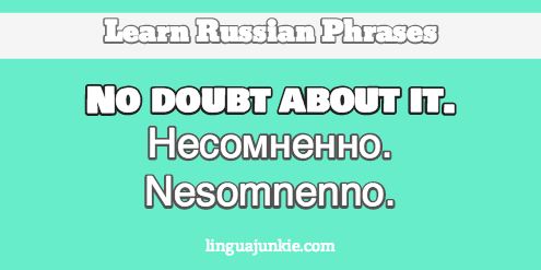 i agree in russian