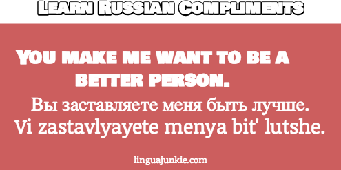 Russian Phrases: Learn the TOP 18 Russian Compliments