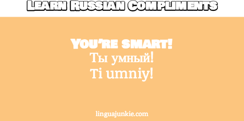 russian compliments