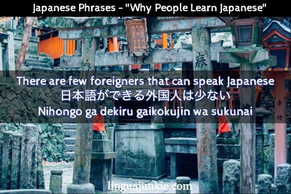reasons for learning japanese