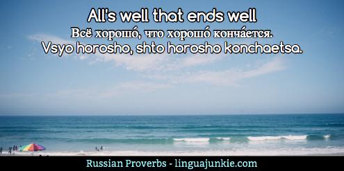 Main Articles Russian Proverbs