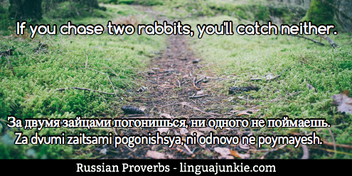 Top 50 Russian Idioms Proverbs Sayings Part 5
