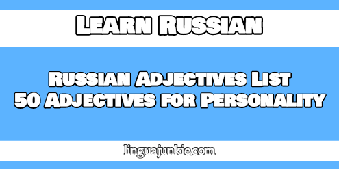 free russian pdf