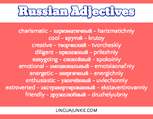 Russian adjectives list 50 adjectives for personality