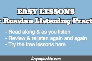 russian listening practice