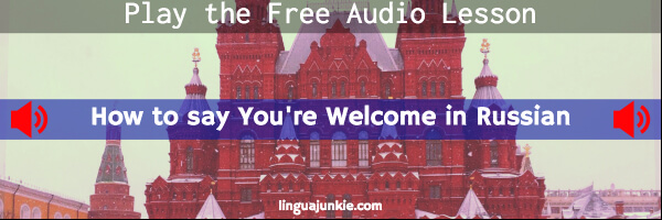 russian audio lessons