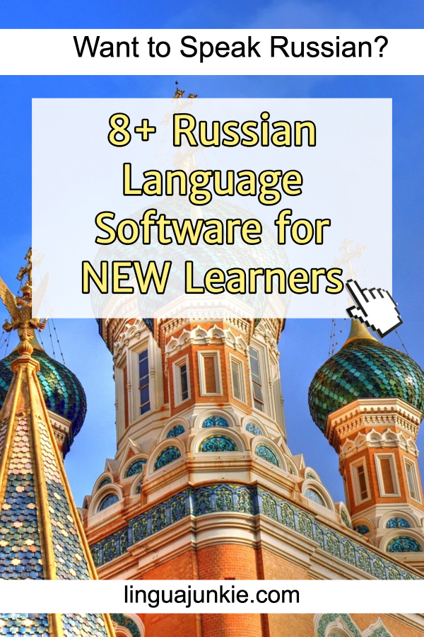russian language software