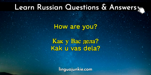russian questions answers