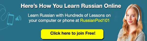 In Minutes Learn Russian With 18