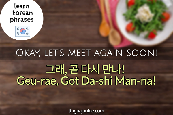 Lets meet in korean