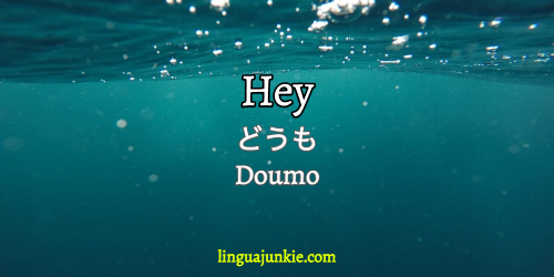 24 unique ways to say hello in japanese audio say hello in japanese m4hsunfo