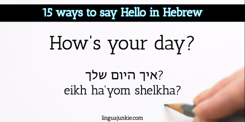 how to say hello in jewish