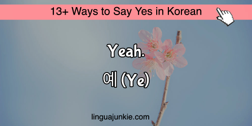say yes in korean