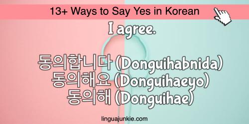 say yes in korean
