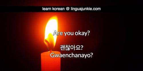Are you okay in Korean