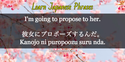how to ask who are you in japanese