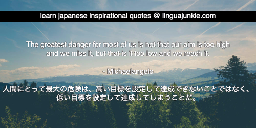 Inspirational Proverbs Enchanting Top 10 Inspirational & Motivational Japanese Quotespart 1.