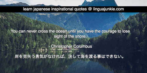 Top 10 Inspirational & Motivational Japanese Quotes  Part 1