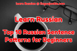 russian sentence pattern