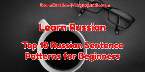 russian sentence structure