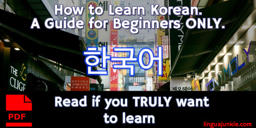 korean pdf lesson