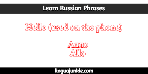 say hello in russian