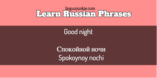 For Beginners 14 Unique Ways To Say Bye In Russian