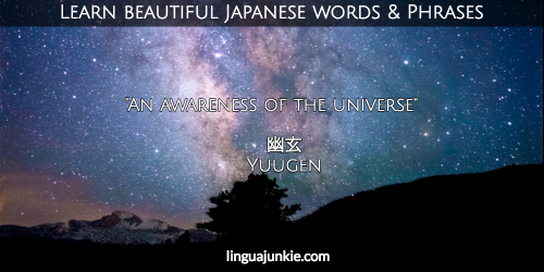 beautiful japanese words