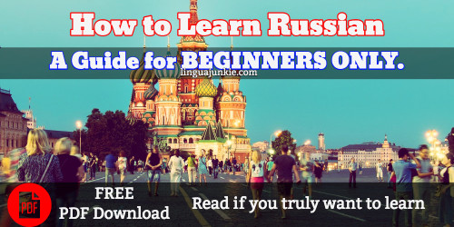 Russian Language Grammar & Vocabulary PDFs  Free Download
