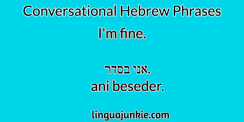 conversational hebrew phrases