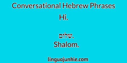 conversational hebrew phrases