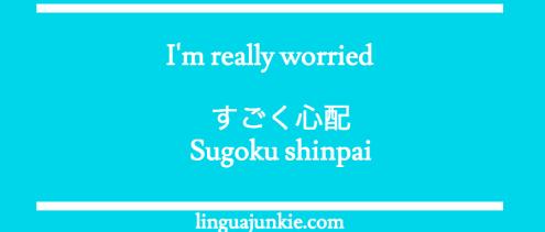 japanese conversational phrases