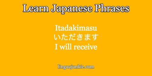japanese set phrases