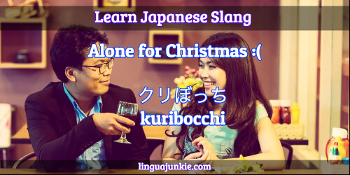 japanese slang words phrases