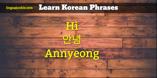 say hello in korean