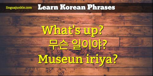say hello in korean