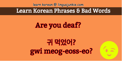 bad korean words & korean curses